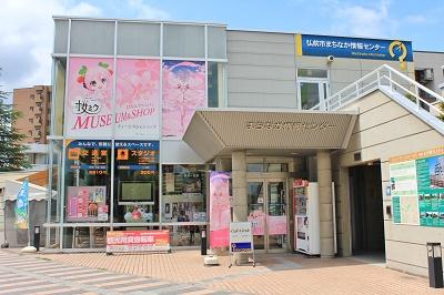「桜ミク」ミュージアム*まちなか情報センター_d0131668_152484.jpg