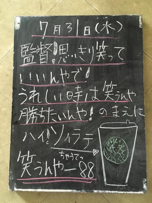 f0152875_22441503.jpg