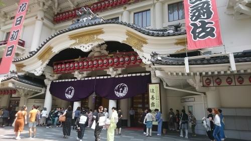 「歌舞伎座にいきました」_a0075684_10325840.jpg