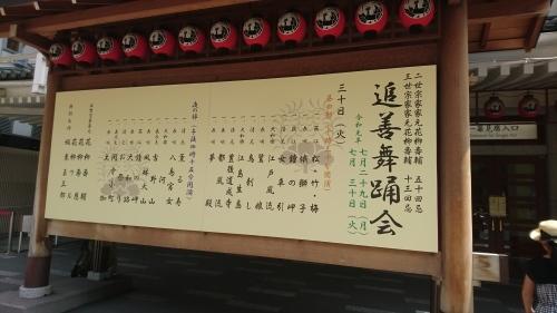「歌舞伎座にいきました」_a0075684_10325911.jpg
