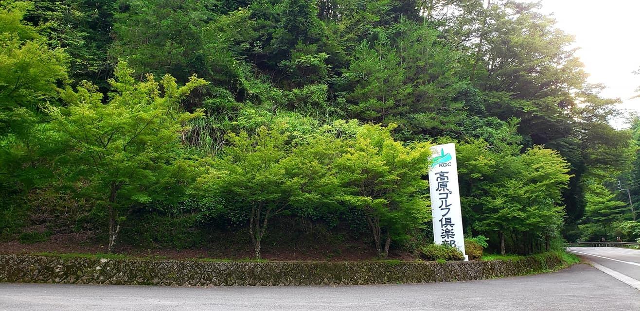小田和正さんのコンサートの為、愛媛県武道館へ移動。_c0186691_17030138.jpg