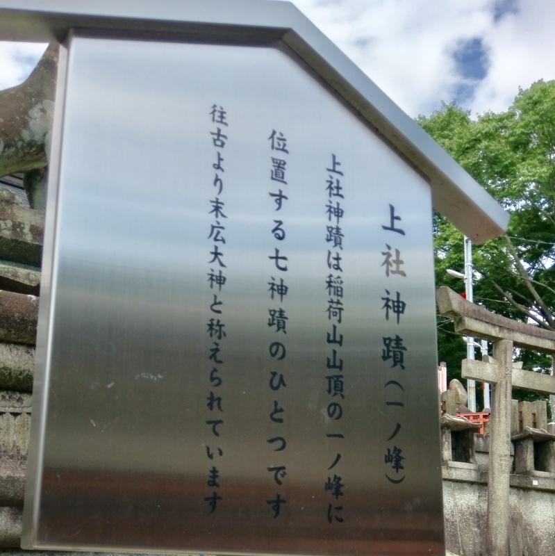 旅行の話②京都_e0413199_10053442.jpeg
