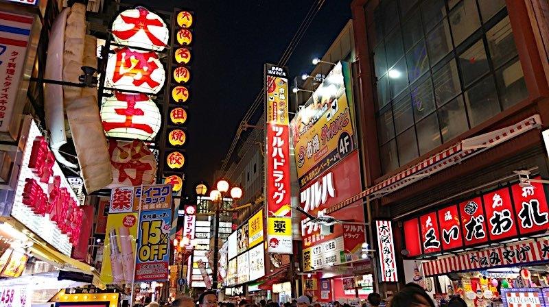 旅行の話③大阪_e0413199_15592011.jpeg