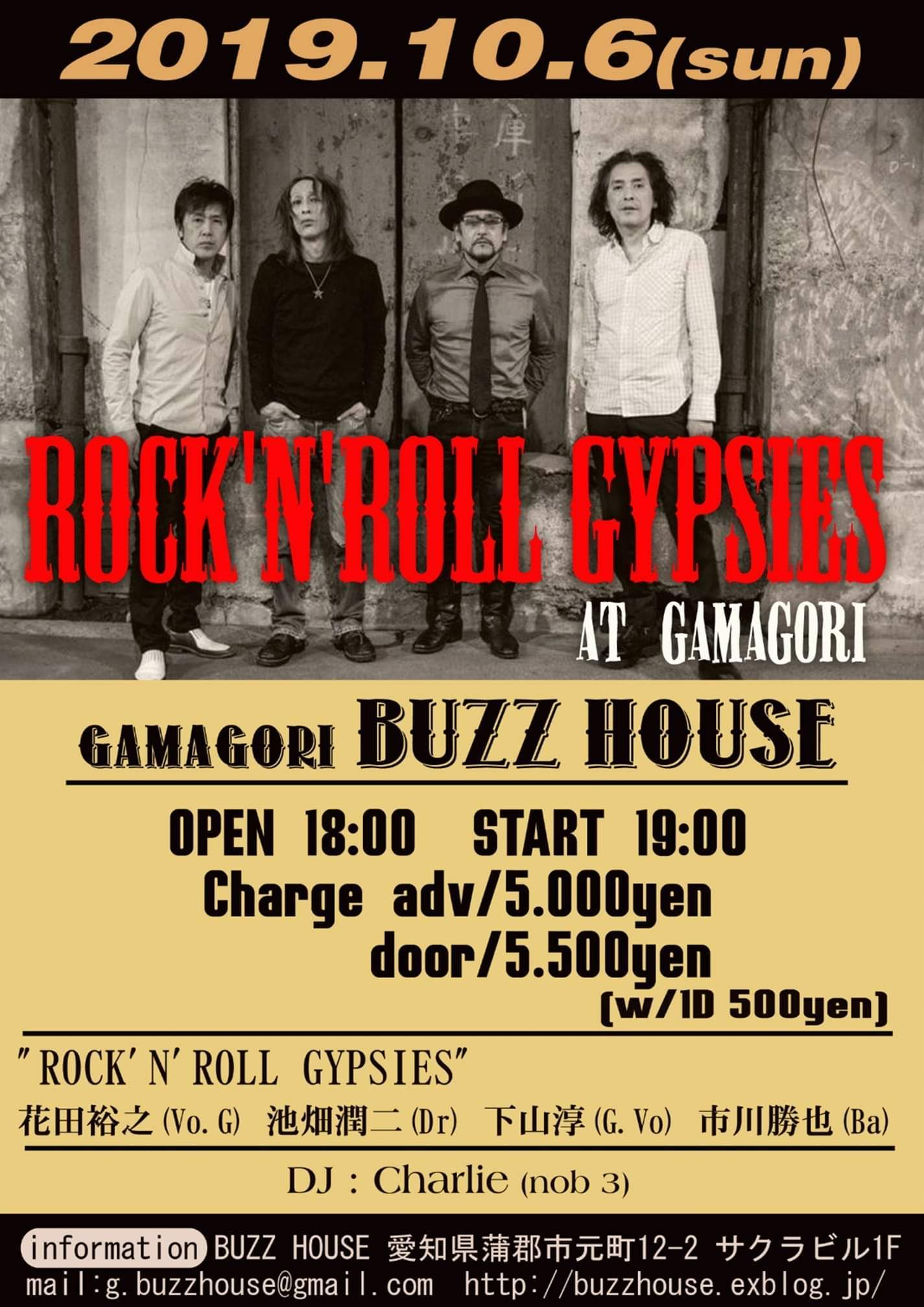 ROCK\'N\'ROLL GYPSIES @ GAMAGORI_b0123708_19061528.jpg