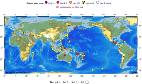HAARPモニター観察:8月始めの250nTの地震電磁波到来! _a0348309_14372733.png