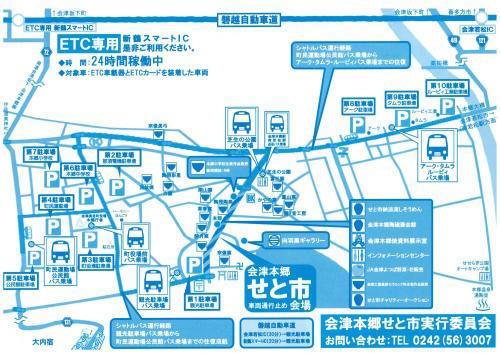 会津の夏の風物詩 会津本郷焼・せと市 2019。_e0114422_10472341.jpg