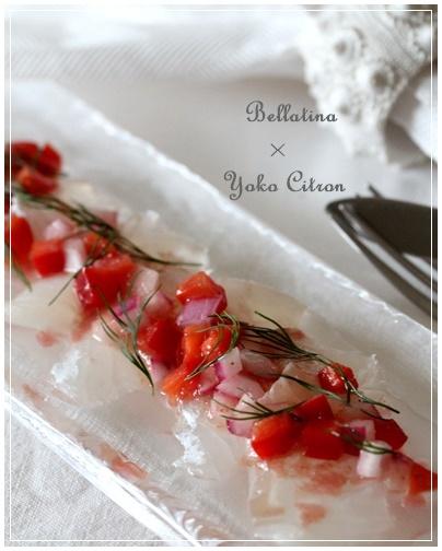 イタリアワインに合うレシピ 【白身魚のカルパッチョ 梅干しソース】_c0141025_14473691.jpg