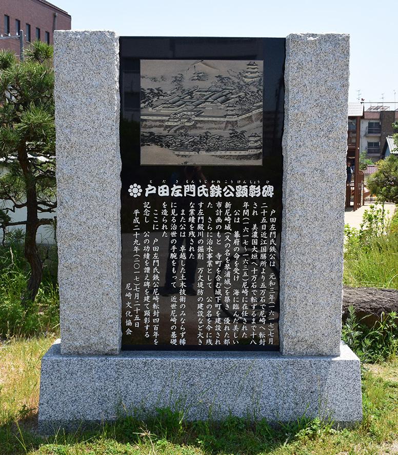 平成最後の築城、145年ぶりに甦った尼崎城天守。_e0158128_11102403.jpg