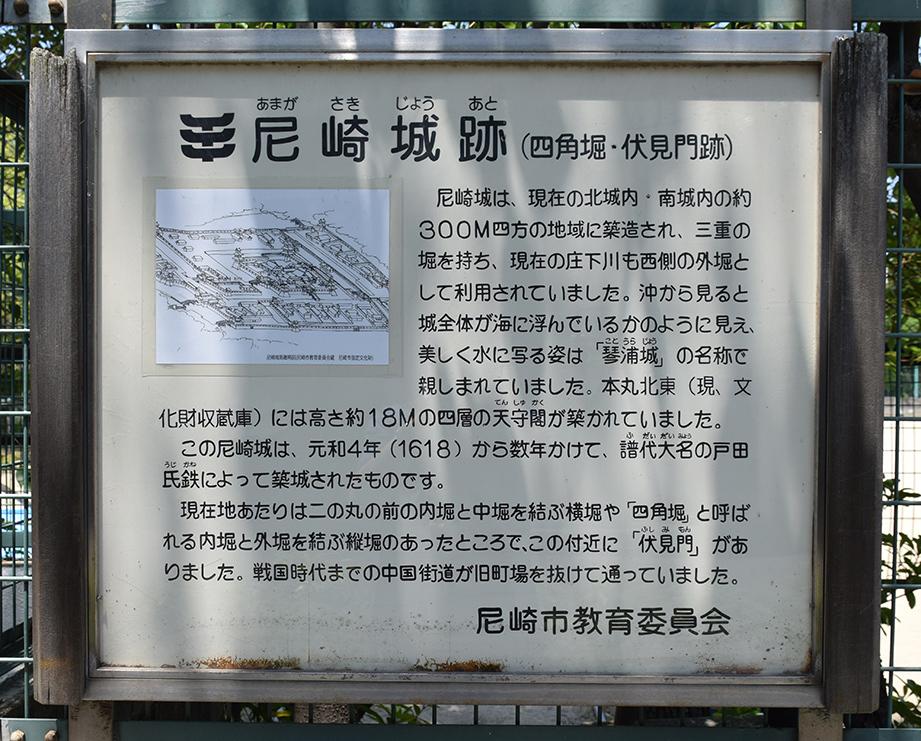 平成最後の築城、145年ぶりに甦った尼崎城天守。_e0158128_14004189.jpg