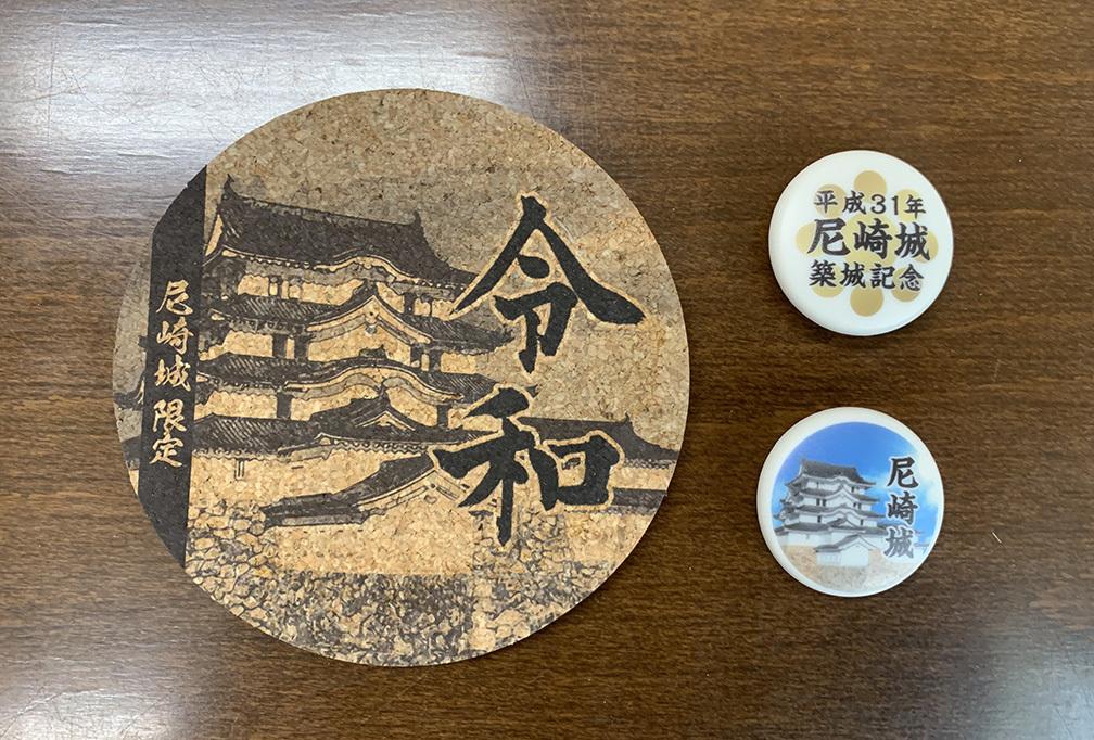 平成最後の築城、145年ぶりに甦った尼崎城天守。_e0158128_14053890.jpg