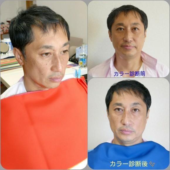 メンズパーソナルカラー診断♪_d0116430_10051172.jpg