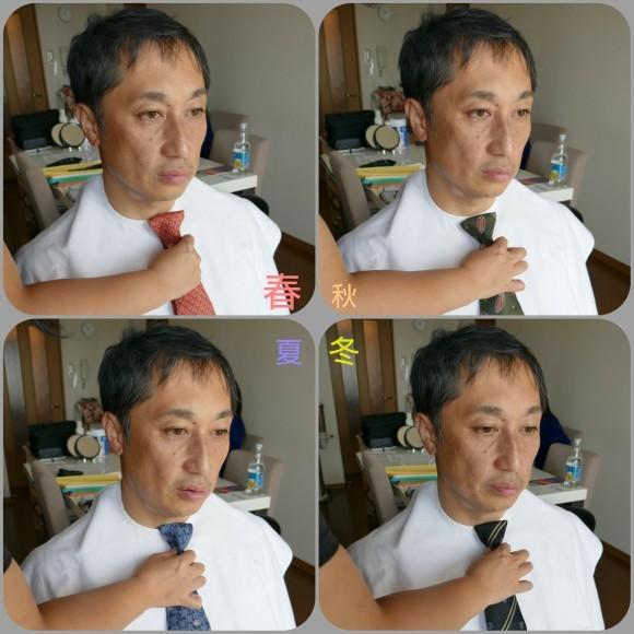 メンズパーソナルカラー診断♪_d0116430_10052783.jpg