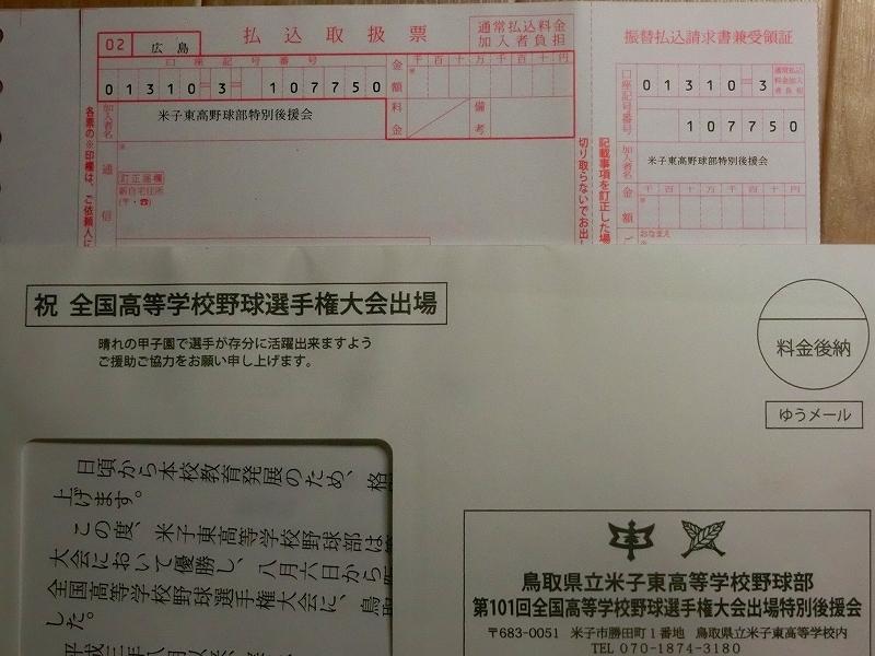 b0029438_20115508.jpg