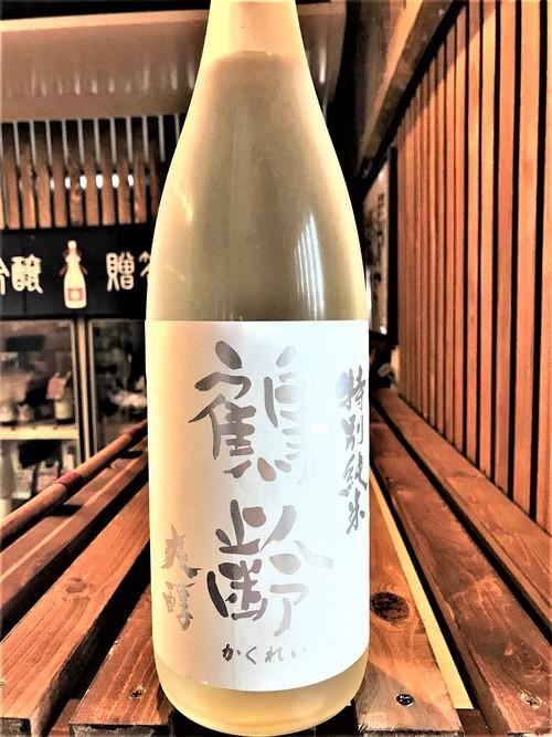 【日本酒】鶴齢 爽醇 特別純米酒 新潟産越淡麗55磨き 限定 30BY🆕_e0173738_10203475.jpg