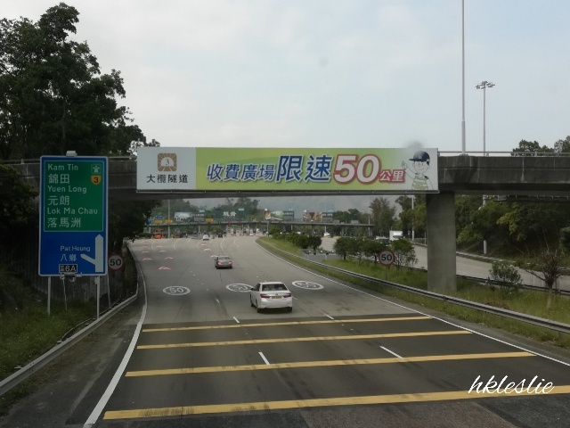 九巴68M巴士@荃灣站→元朗(西)_b0248150_04474474.jpg