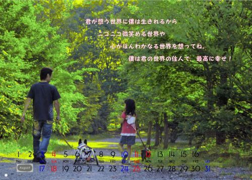 ゴメン、猫除け_b0307951_22510985.jpg