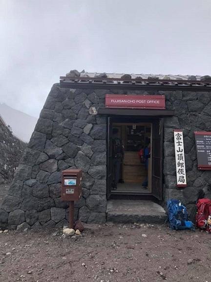 2019富士山登山_e0133255_14010781.jpg