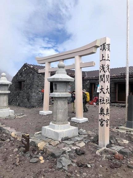 2019富士山登山_e0133255_14013912.jpg