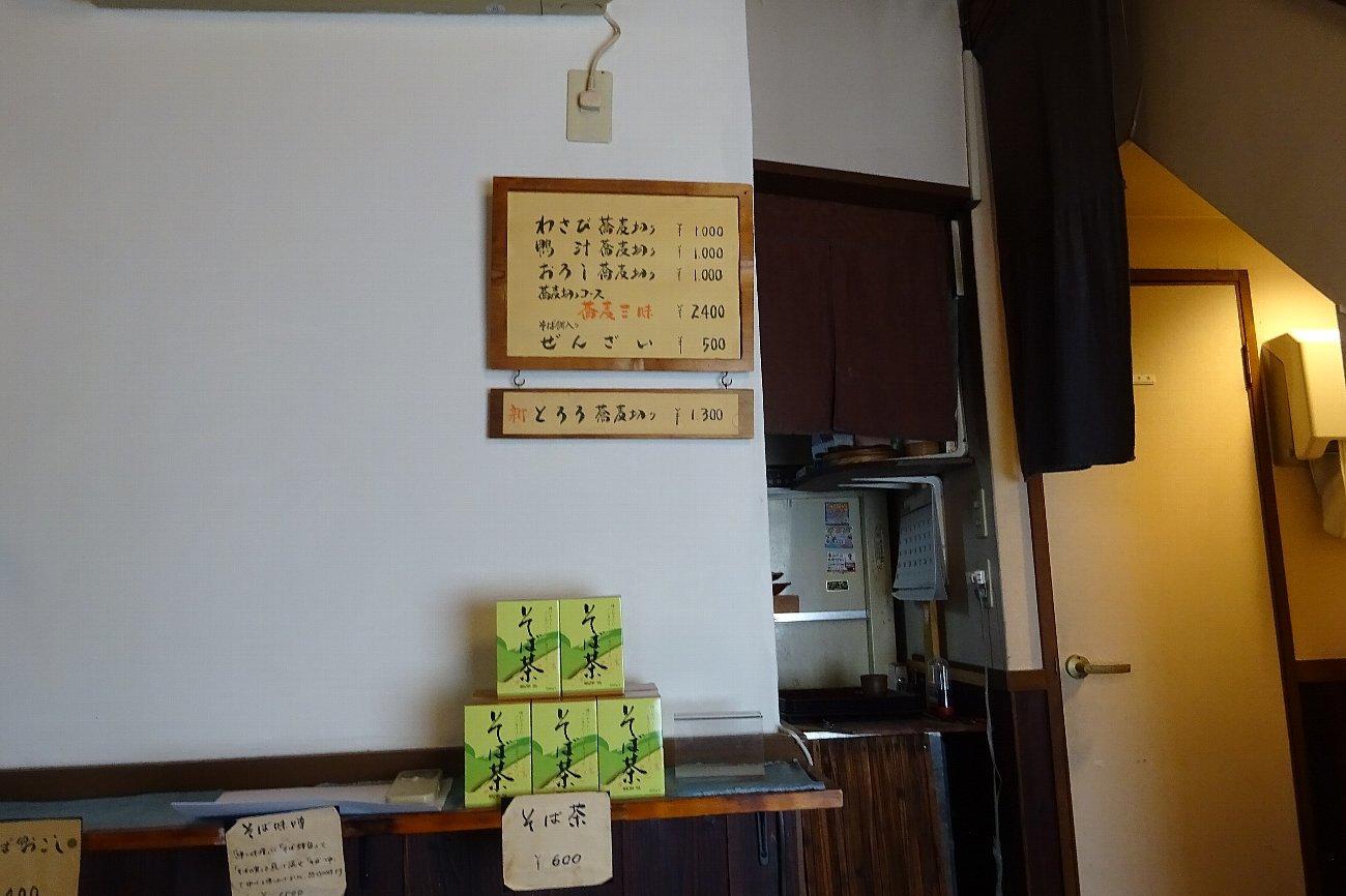 総持寺参道の貞寿庵_c0112559_07285181.jpg