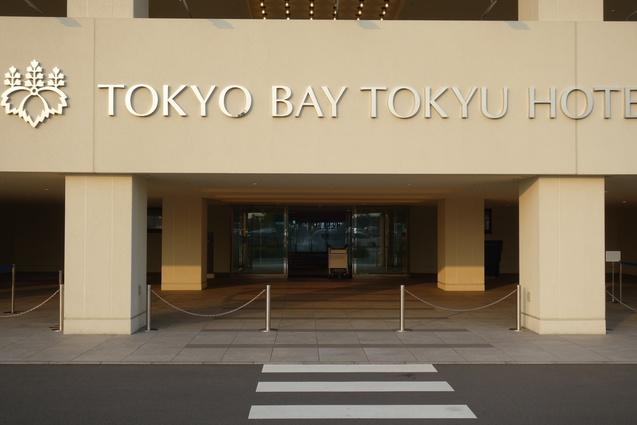 東京ベイ東急ホテル (1)_b0405262_20225847.jpg