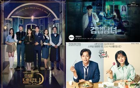 現在の視聴状況と韓国で新たに始まるドラマ紹介2019.08_d0060962_22310893.png