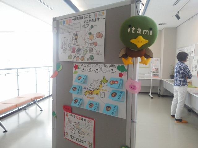 伊丹市中学校給食センター見学・試食にいかせていただきました 🍚🥛🐟_f0061067_22403265.jpg