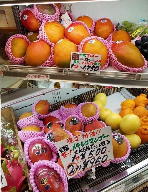 旬の果物_b0181172_10581864.jpg