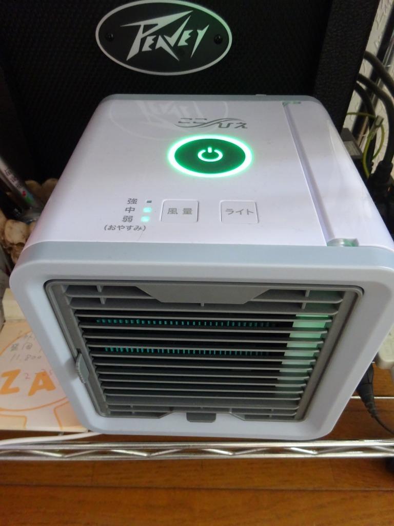 猛暑!冷風機&エアコンのダブル使用、外には出たくない_d0061678_14081216.jpg