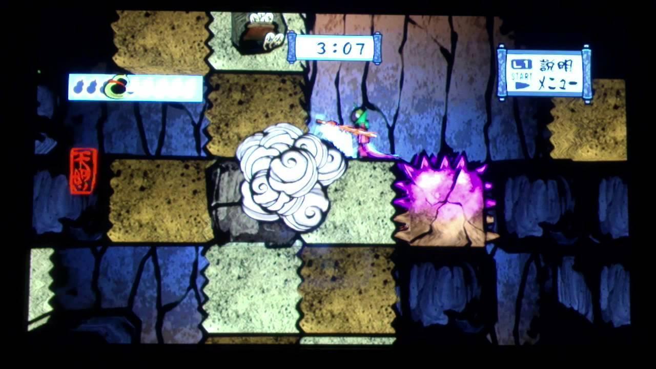 PS2:大神 進行をはばむミニゲーム(積み滅ぼしPJ)_f0052082_15314795.jpg