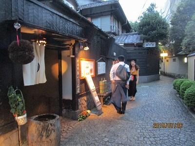 神楽阪「阿波踊り」_b0092684_13371635.jpg