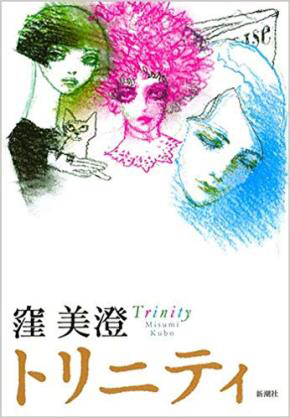 雑誌「anan」が好きだった人には興味ある物語_f0378589_22165074.jpg