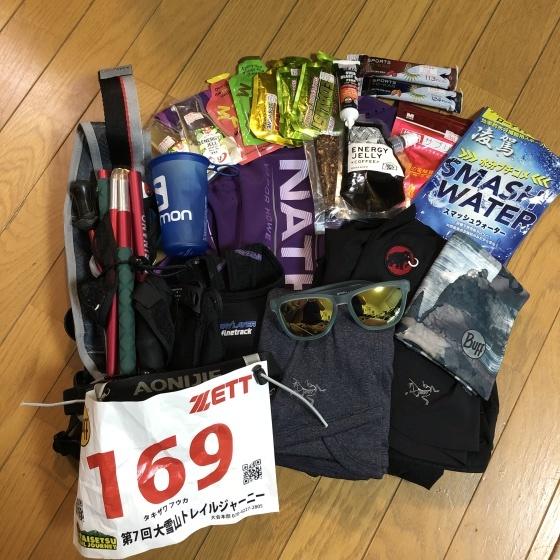7th Mt.TAISETSU Trail journey_d0198793_18135128.jpg