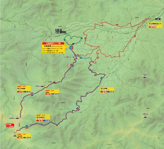 7th Mt.TAISETSU Trail journey_d0198793_18184824.jpg