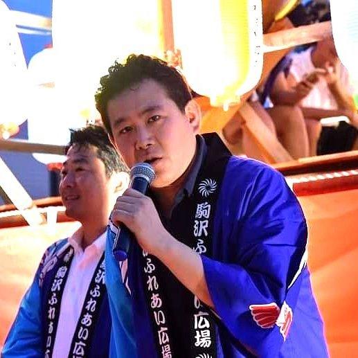 第17回 駒沢ふれあい広場 夏祭り_c0092197_01421673.jpg