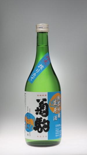 菊駒 純米吟醸 無濾過生原酒[菊駒酒造]_f0138598_22002197.jpg