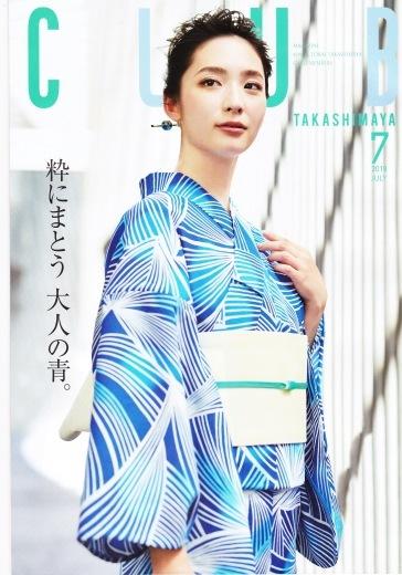 『JR NAGOYA TAKASHIMAYA CLUB』7月号_c0101406_19044539.jpg