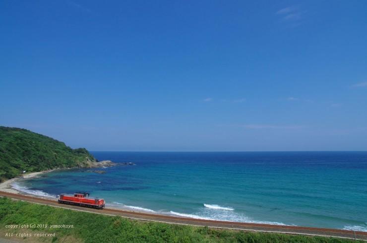 夏の海を_d0309612_00074009.jpg