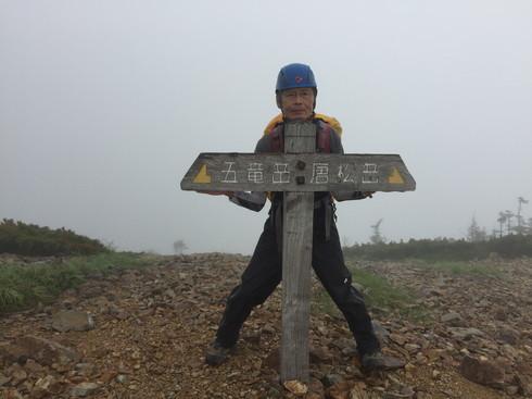 """2019年7月『天空が友達 -北アルプス後立山連峰縦走-』July 2019 \""""On the Skyline, Trekking of North Japan Alps\""""_c0219616_11095116.jpg"""