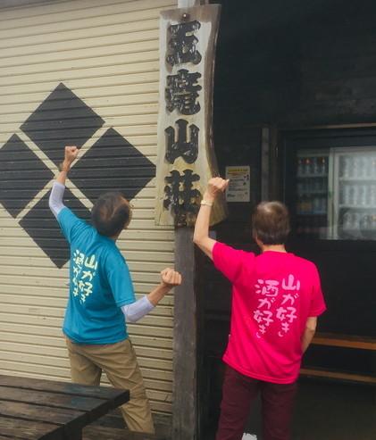 """2019年7月『天空が友達 -北アルプス後立山連峰縦走-』July 2019 \""""On the Skyline, Trekking of North Japan Alps\""""_c0219616_11100806.jpg"""