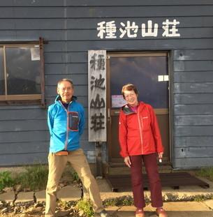 """2019年7月『天空が友達 -北アルプス後立山連峰縦走-』July 2019 \""""On the Skyline, Trekking of North Japan Alps\""""_c0219616_11534197.jpg"""
