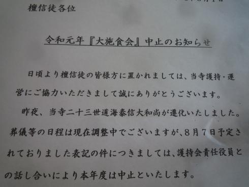 c0189218_04131359.jpg