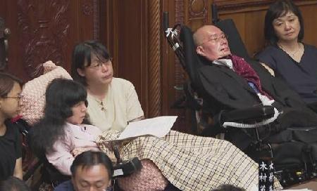 れいわ重度障害者議員の初登院 - 障害者基本法と福祉国家の理念_c0315619_15163367.png