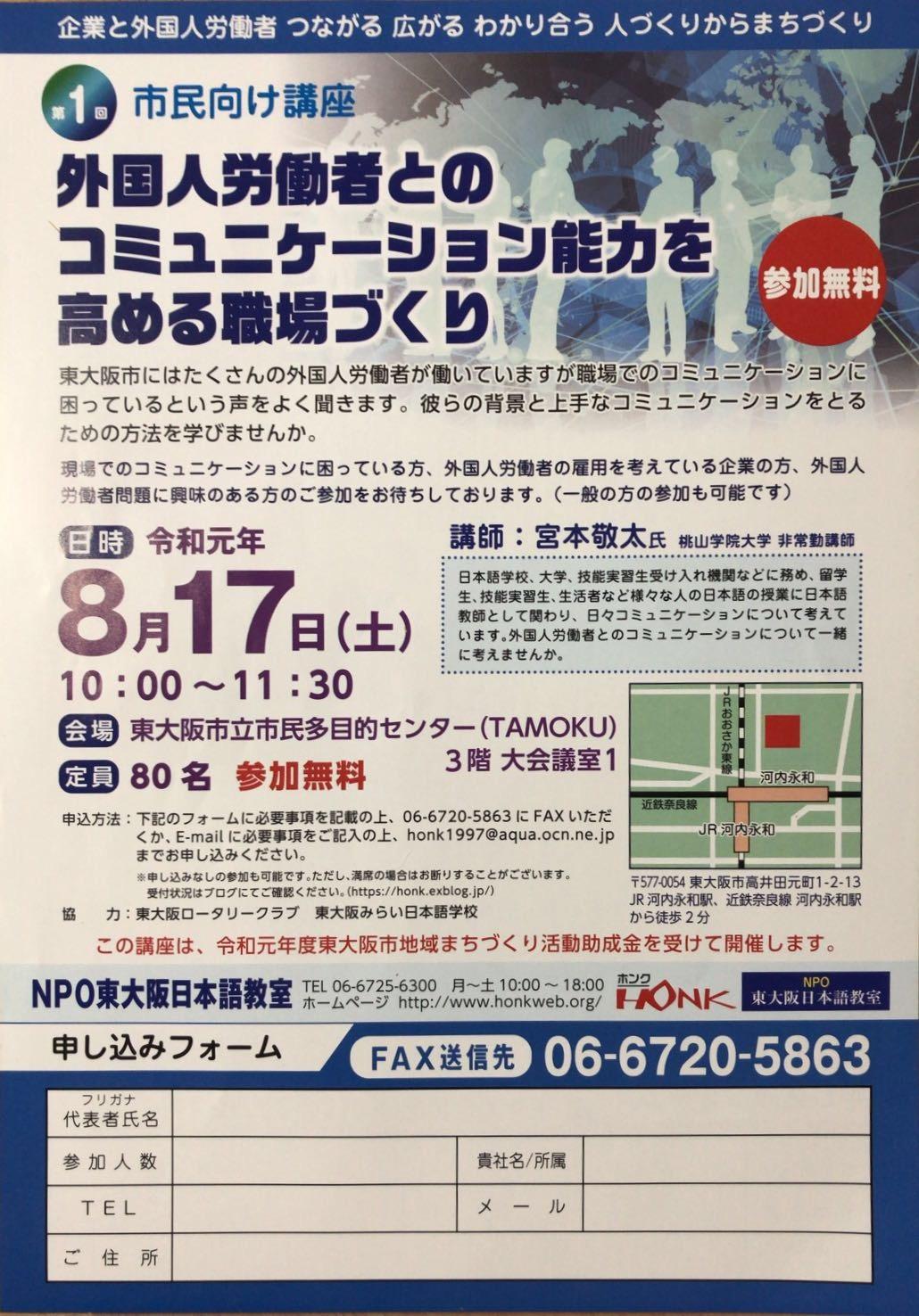8月のイベント_e0175020_20051125.jpeg