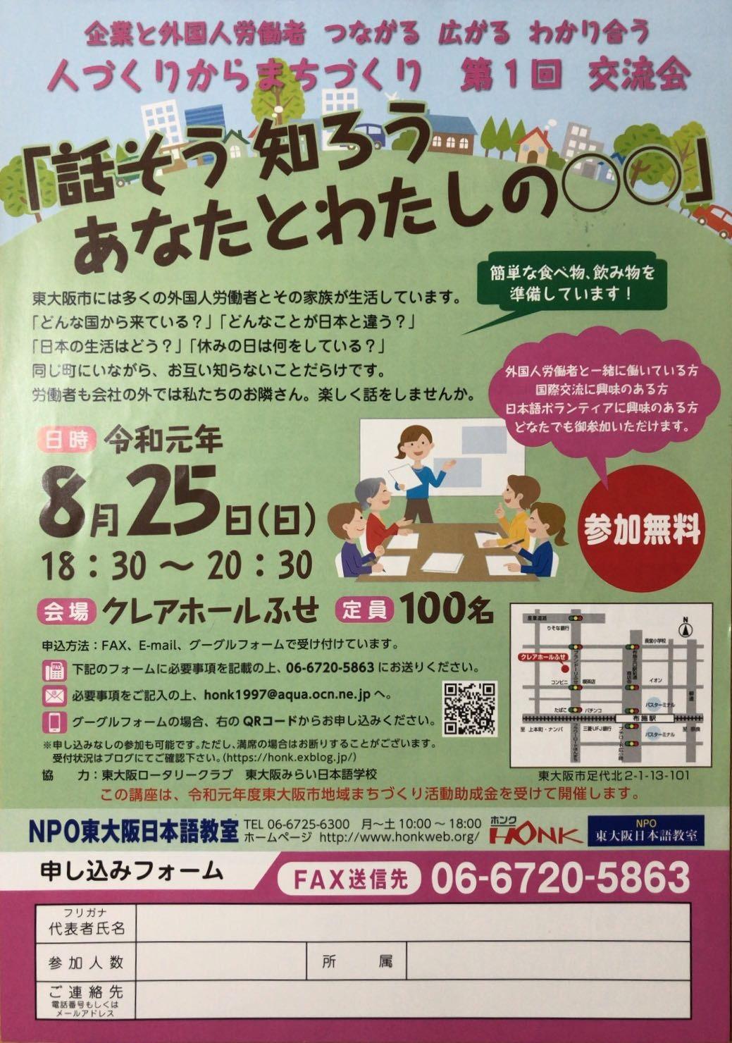 8月のイベント_e0175020_20052583.jpeg