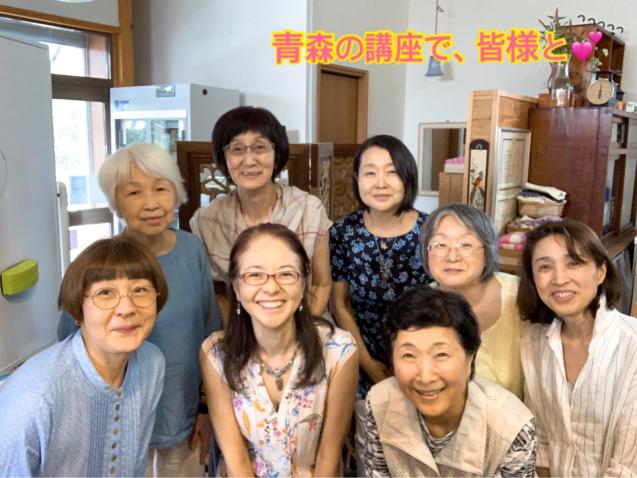 青森と仙台へ行ってきました〜 2019夏_f0095325_11462387.jpg