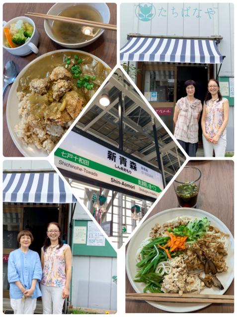 青森と仙台へ行ってきました〜 2019夏_f0095325_11465904.jpg