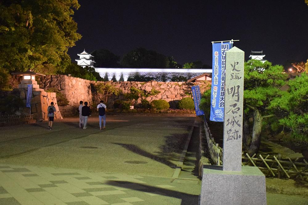 築城400周年の明石城を歩く。 その10 <ライトアップ>_e0158128_14343036.jpg