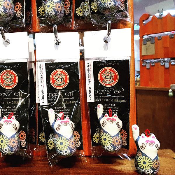 おはよございます!ただいま京都タカシマヤさんにて出店中です。_a0129631_09550448.jpg