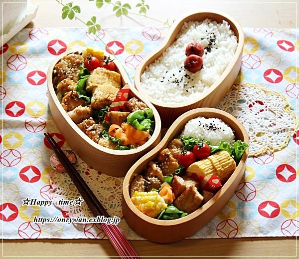 照り焼きチキン弁当とパン焼き・山食♪_f0348032_17000715.jpg