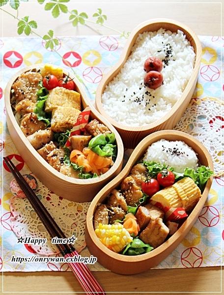 照り焼きチキン弁当とパン焼き・山食♪_f0348032_17001507.jpg